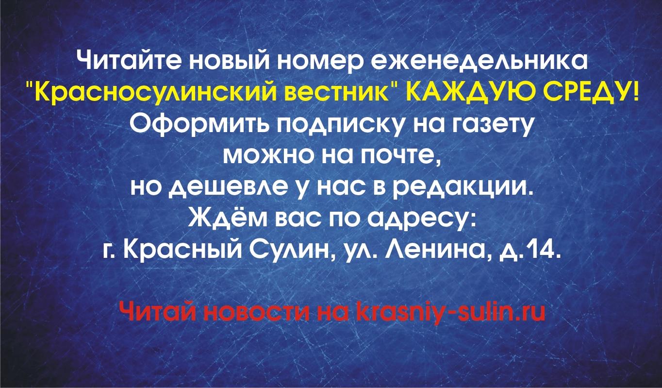 Модели онлайн красный сулин модельное агенство дмитриев