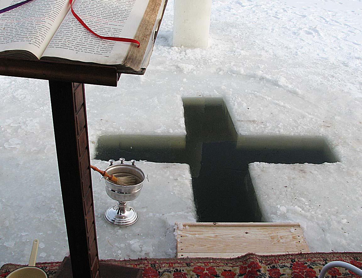 когда-нибудь картинки освящение воды на крещение бы